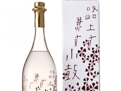 丹羽のお酒