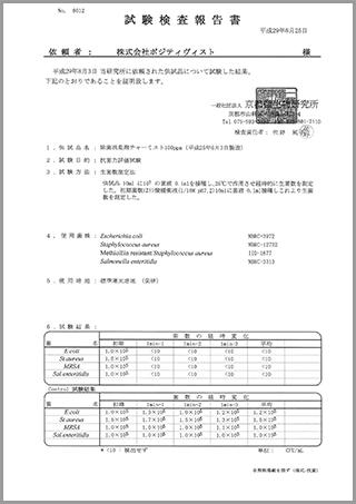 shiken_data3