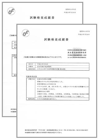 shiken_data4